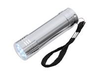 """LED-Metall-Lampe """"Montargis"""""""