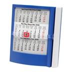 Exclusieve bureaukalender