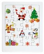 Kerstpuzzle XMAS CHALLENGE