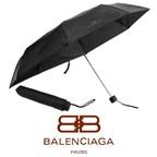 Umbrella BEMUT