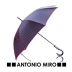 Umbrella ALANIS