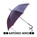 Paraplu ALANIS