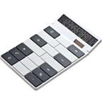 Calculator Own Design